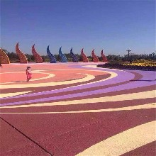 湖北潛江銷售彩色透水混凝土,印花地坪,壓花地坪廠家折扣圖片
