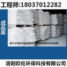 轻质隔墙板稳泡剂水泥发泡板母料免篜养气块免费技术配方厂商图片