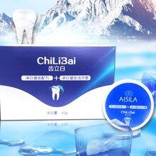 四川省必不可少的净白健齿洁牙素净白健齿洁牙素公司哪家最好净图片