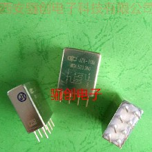 LC低价热销全新JZC-102M/015-L/JZC-102M/024-L电磁继电器图片