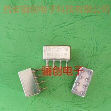 精品超小型/JZC-102M/027宝成电磁继电器JZC-102MT/024热销LC图片