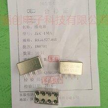 骊创热销新品JZC-102M/012电磁继电器JZC-102M/024小型图片