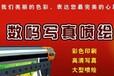 深圳平面设计公司、广告平面设计、深圳广告策划公司