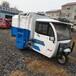 重庆高新区新能源洒水车价格电动四轮高压清洗车价格