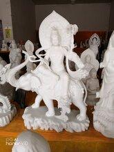 石雕鎮宅辟邪保平安漢白玉觀音像佛像石材大理石寺院擺件石頭觀音雕塑圖片