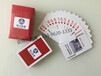北京扑克牌印刷厂