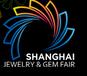 2019年10月青岛国际珠宝展