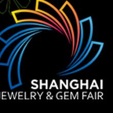 2020南京国际矿物宝石珠宝展