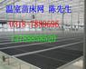 温室苗床网片大棚花架网镀锌网生产厂家经销商加工批发价格基地