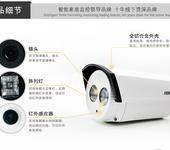 郑州海康安防工程,郑州海康威视监控安装,监控器材批发报价
