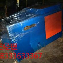 陕西中江生物质燃烧机生物质颗粒燃烧机厂家