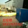 北京中江生物質燃燒機生物質熱風爐