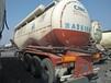 二手散装水泥运输罐车