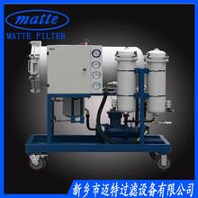 25L电厂轻质油聚结分离脱水式滤油机