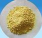 甘肅醋酸鈀《廢鈀碳-氧化鈀咨詢》回收價格