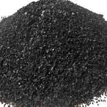 釕炭回收釕催化劑價格圖片