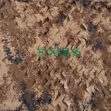 戎邦荒漠数码迷彩伪装网户外丛林迷彩网沙漠伪装网防航拍防晒遮阳网