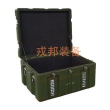 野战器材运输箱连排用给养器材单元滚塑箱救援物资空投箱三防箱