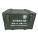 軟體貯水罐便攜式折疊2立方米軟體儲水囊野戰行軍拉練貯水罐