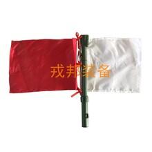 单兵指挥旗红白双色信号指挥旗带小喇叭多功能三色闪光训练手旗