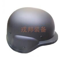 军迷M88头盔户外摩托车骑行头盔CS战术超轻塑料防护头盔PASGT头盔