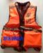 游泳训练救生衣海训迷彩橙色桔色成人漂流抗洪防汛救生87式游泳训练衣橙色救生衣