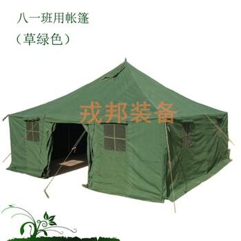 配发81型班用单帐篷野战单兵行军户外迷彩帐篷八一型草绿色帐篷