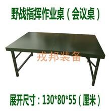 野战便携式折叠餐桌户外折叠钢桌箱拎式折叠桌指挥作业桌野战办公桌