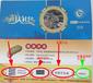 新型水果二维码礼品券卡以及配套的券卡管理系统