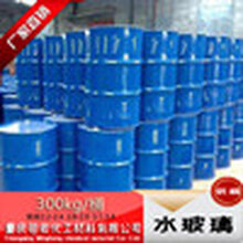 重慶硅酸鈉液體鈉水玻璃模數價格建筑速凝粘合劑防火劑廠家圖片