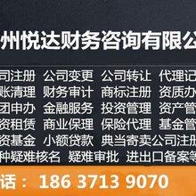 2017年在郑州买一个房建二级或房建三级资质要多少钱