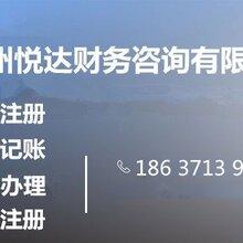 郑州资质转让代办,转让优质房建二级总包