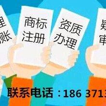 郑州二七区航海路办理实业公司经营范围,代办实业公司