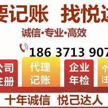 代办郑州中原区企业大额增资验资,企业摆账显账