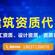 郑州市政三级资质价格