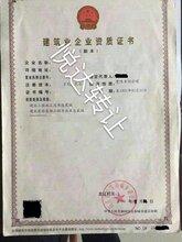 资质转让代办郑州市政二级资质转让带安许有人员价格便宜