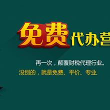 代办郑州二七区研究院公司成立研究院公司设立条件