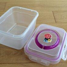 长方形带密封圈塑料保鲜盒羊肉塑料包装盒羊肉塑料盒