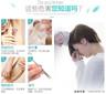 杭州三甲医院脱毛价格图片