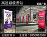 福建省内高速公路广告