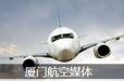 飞机机舱媒体----航空座椅头巾广告投放找天艺传媒