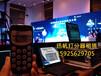 芜湖专业投票表决系统打分器答题器租赁出售价格低就找迅帆许老师