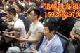 杭州歌曲比賽投票器租賃廠商銷售,導游講解器出租廠商