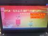 杭州投票器租賃公司專業供應商表決器打分器答題器出售