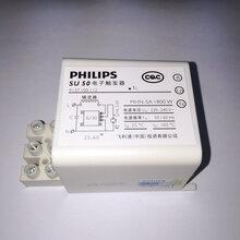 飞利浦触发器SU50图片