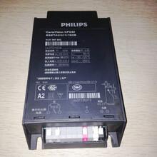 飞利浦电子镇流器HID-CV60W/90W/140W