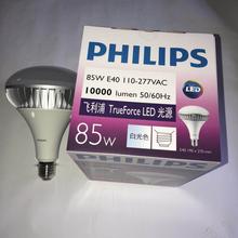 飞利浦85W高天棚灯泡LED