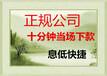 南京大厂贷款南京大厂急用钱当天当成拿钱