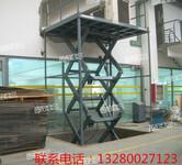 厂家直销固定式升降机-固定式液压升降平台-导轨链条式-壁挂式-电动升降台图片