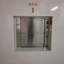 齐齐哈尔传菜机TWJ食梯饭店餐梯窗口式100kg齐齐哈尔传菜梯食堂杂物电梯图片